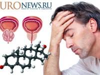 Современный взгляд на причины и механизм возникновения аденомы предстательной железы