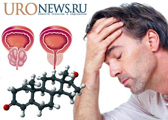 При аденоме повышен гормон