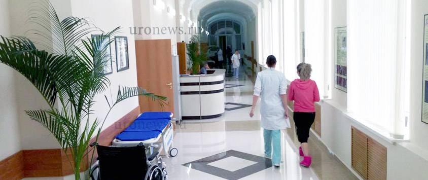 Первое онкоурологическое отделение.