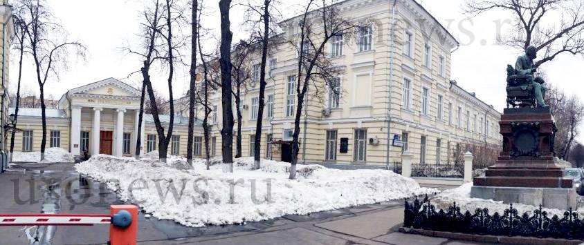 Фотогалерея клиники урологии Первого МГМУ им. И.М. Сеченова