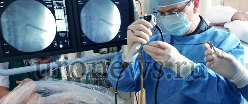 Эндоурологическое, малоинвазивное вмешательство в рентгеноперационной.