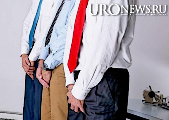 Рекомендации европейской ассоциации урологов  (ЕАУ) нейрогенные нарушения мочеиспускания у мужчин