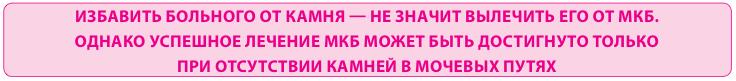 Снимок экрана 2014-01-09 в 8.27.43