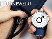 Сексуальное возбуждение, эректильная дисфункция и гипертоническая болезнь, на кону как качество жизни, так и сама жизнь