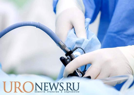 удаление аденомы простаты лазером осложнения операции