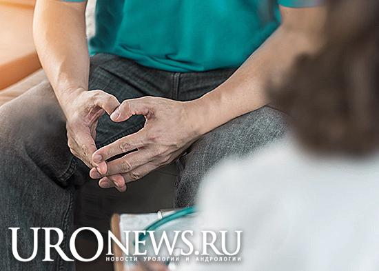 рак предстательной железы терапия