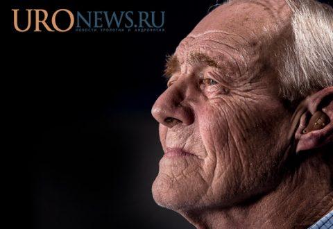 Назначение антибиотиков пожилым пациентам. Практика гериатрической клиники