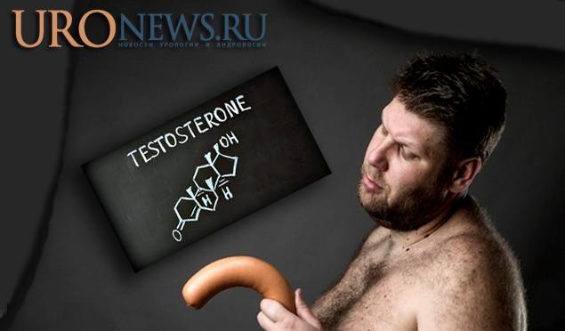 веногенная форма эректильной дисфункции и тестостерон
