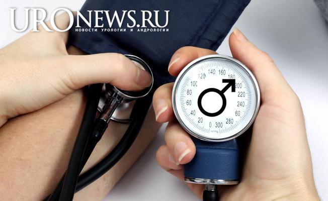 Гипертоническая болезни и эрекция с сексуальным возбуждением