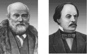 Краткая история урологии в России