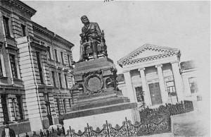 Юбилей! Клинике урологии Первого МГМУ им. И.М. Сеченова 145 лет.