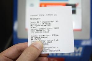 Товарный чек приводит к импотенции